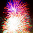 Fireworks — Stock Photo #7765634