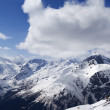 Panoramic view. Ski resort. — Stock Photo