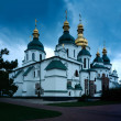 St. Sophia orthodox Cathedral, Kiev Ukraine. - 图库照片