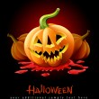 Halloween pumpkin jack-o-lantern in blood - Stock Vector