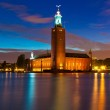 Night view of the City Hall in Stockholm, Sweden — Stock Photo