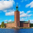 City Hall castle in Stockholm, Sweden — Stock Photo