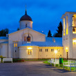 New Valaam monastery in Finland - Stock Photo