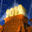 Stock Photo: New Year 2012 celebration