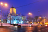 Night winter panorama of Minsk, Belarus — Stock Photo