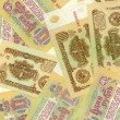 Soviet russian money background — Stock Photo