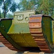 Immemorial Tank — Stock Photo