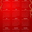 Vector red calendar 2012 — Stock Vector #6807283