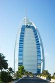 Burj al arab seven stars hotel — Stock Photo