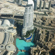 View from Burj Khalifa the tallest building in the world reachin - Stock Photo
