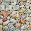 Natural rough stone wall - texture — Stock Photo