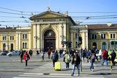 Belgrade Central Railway Station — Stock Photo