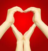 Hands of heart — Stock Photo