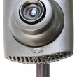 Supervision video camera — Stock Photo