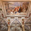 Italian Renaissance fresco on the arched ceiling — Stock Photo