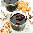 Mulled wine — Stock Photo #7522532