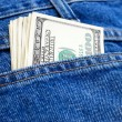 Foto de Stock  : Dollars in pocket