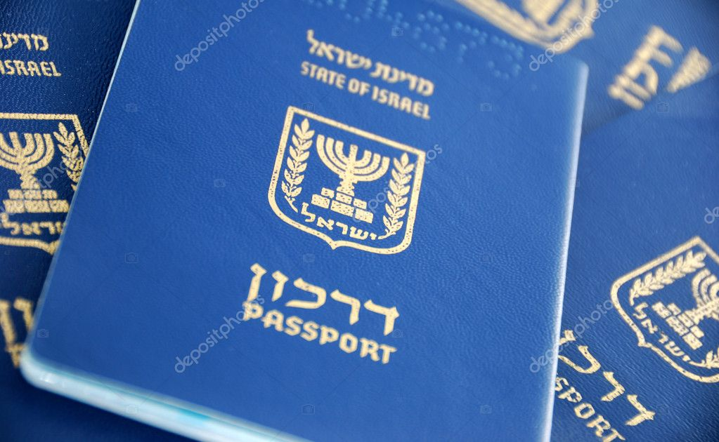 Lot of Israel sitizen passports close-up — Stock Photo #6827218