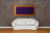 White sofa with frame in rusty interior — Stock Photo