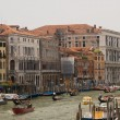 Venice view — Stock Photo #7090373