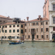 Venice view — Stock Photo #7090379