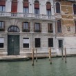 Venice view — Stock Photo #7090380