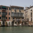 Venice view — Stock Photo #7090384