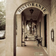San-Marino Restaraunt - Foto Stock