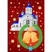 Christmas. — Stock Vector
