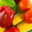 Ripe vegetables - Stock Photo