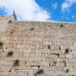 Wailing wall — Stock Photo #7813755