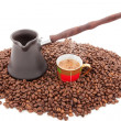 Cup of fresh coffee - Stock Photo