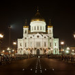 Cathedral of Christ the Saviour is a Church in Moscow — Stock Photo