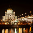 Cathedral of Christ the Saviour is a Church in Moscow — Stock Photo #7405556