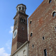 Verona tower — Stock Photo