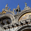 Stock Photo: Saint Mark's Basilica, Venice