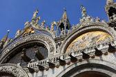 Saint Mark's Basilica, Venice — Foto de Stock