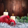 Kerst ornament — Stockfoto #7331866