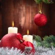 Christbaumkugel — Stockfoto #7331890