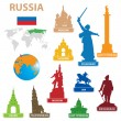 Symbols city to Russia — Stock Vector