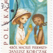 Janusz Korczak Polish-Jewish children's author — 图库照片 #7145375