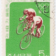 KOREA  sportsman bicycle - Foto de Stock