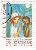 Janusz Korczak Polish-Jewish children's author — Stock Photo
