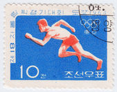 Korea sportsman Runner — Stock Photo