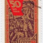 Постер, плакат: 50 years of the Communist Party of Ukraine