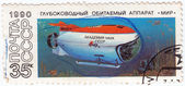 USSR shows submarine Mir — Stock Photo