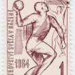 Sport player with ball - Zdjcie stockowe