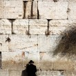 Stock Photo: Jewish praying at the wailing wall, Western Wall, Kotel