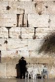 Jewish praying at the wailing wall, Western Wall, Kotel — Stock Photo