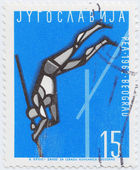 1962 stamp printed in Yugoslavia shows sport — Stock Photo